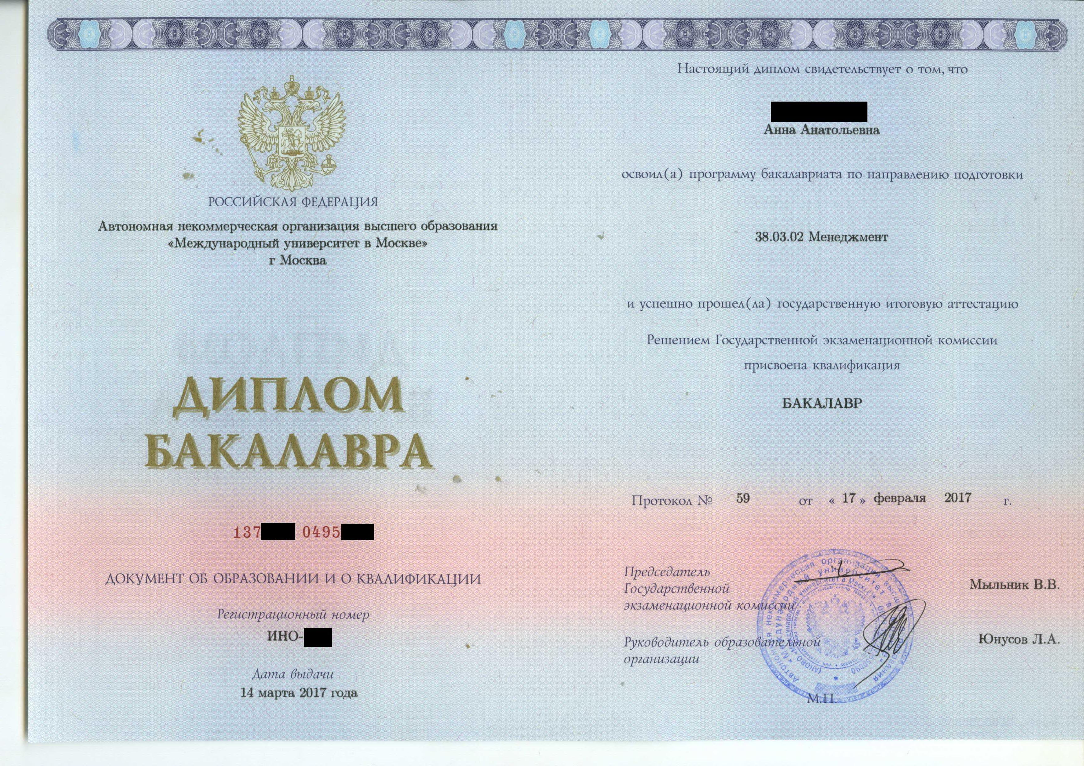 Отчет по преддипломной практике росбанк