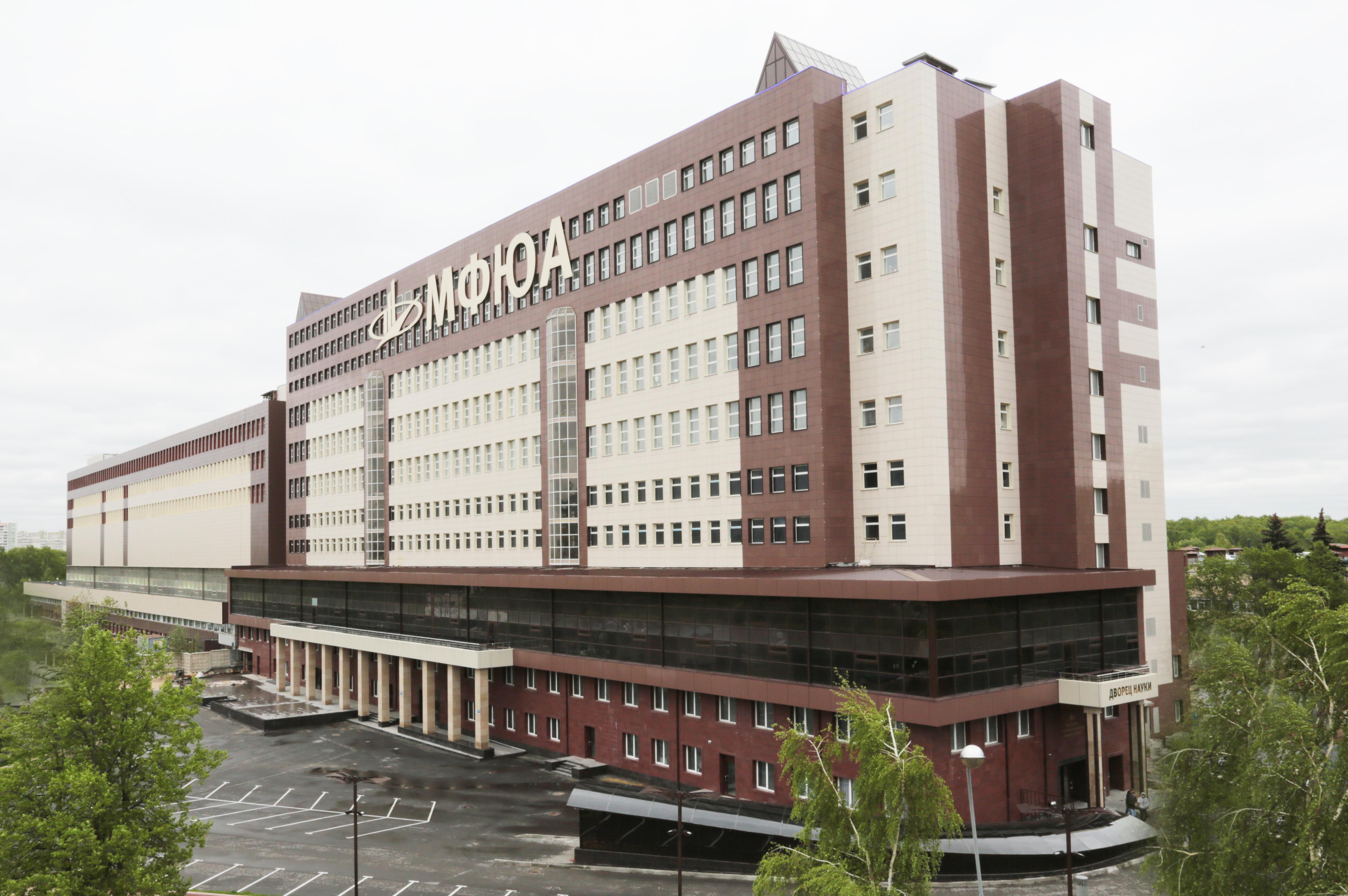 Московски первой профисаналной юридически унверситет