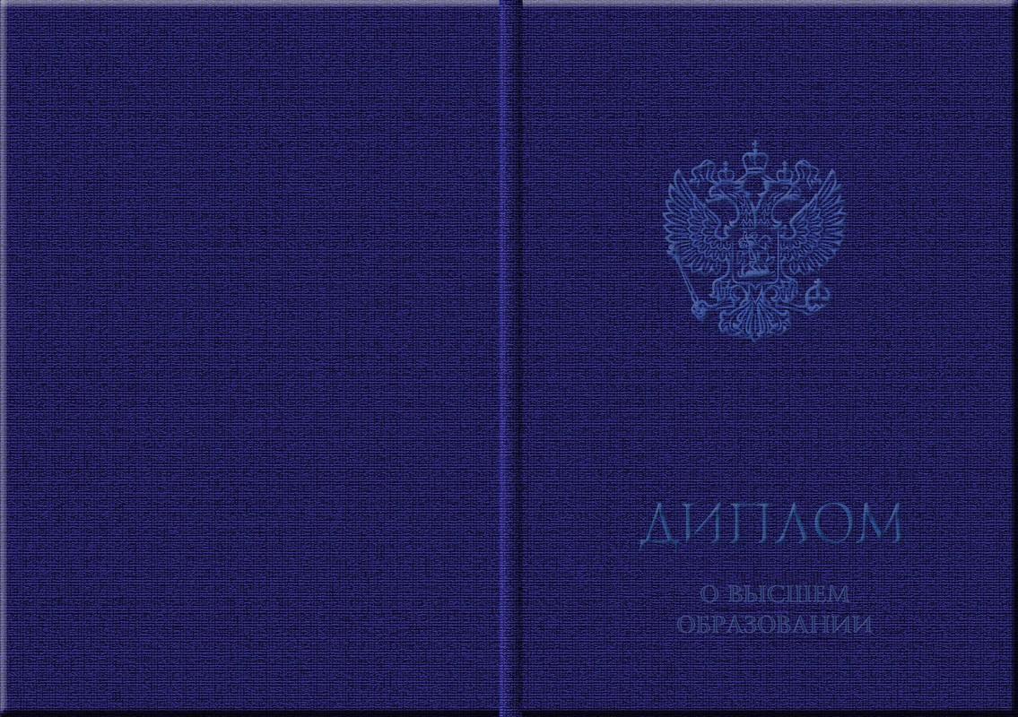 работа с российским дипломом заочной формы обучения в беларуси и  как выглядит диплом магистра рф